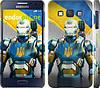 "Чехол на Samsung Galaxy A3 A300H Украинский киборг ""980c-72"""
