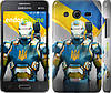 "Чехол на Samsung Galaxy Core 2 G355 Украинский киборг ""980c-75"""