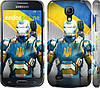 "Чехол на Samsung Galaxy S4 mini Украинский киборг ""980c-32"""