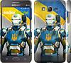 "Чехол на Samsung Galaxy Grand Prime G530H Украинский киборг ""980c-74"""
