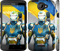 "Чехол на HTC One X+ Украинский киборг ""980c-69"""