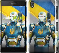 "Чехол на Sony Xperia Z3 dual D6633 Украинский киборг ""980c-59"""