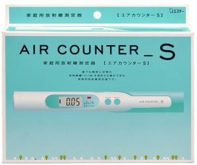 Дозиметр Air Counter S (Япония)
