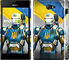 "Чехол на Sony Xperia M2 dual D2302 Украинский киборг ""980c-61"""