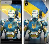 """Чехол на Huawei Ascend P6 Украинский киборг """"980c-39"""""""