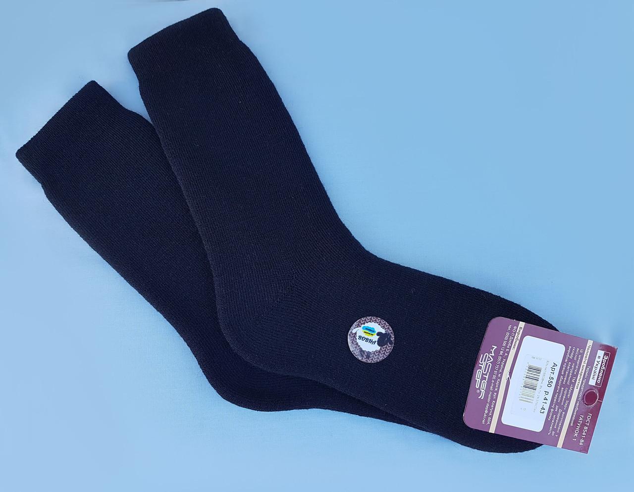 Носки мужские махровые черные, размер 29 / 43-45р.