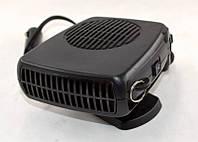 Автомобильный обогреватель Car Fann 703 12В 150W