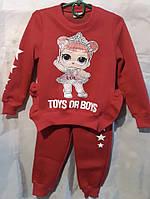 Детский спортивный костюм на флисе Лол оптом 98-104-110-116