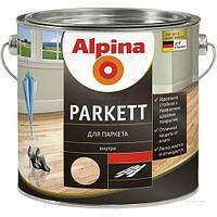 Лак алкид-уретановый Alpina fussbodenlak глянцевый 2,5 л