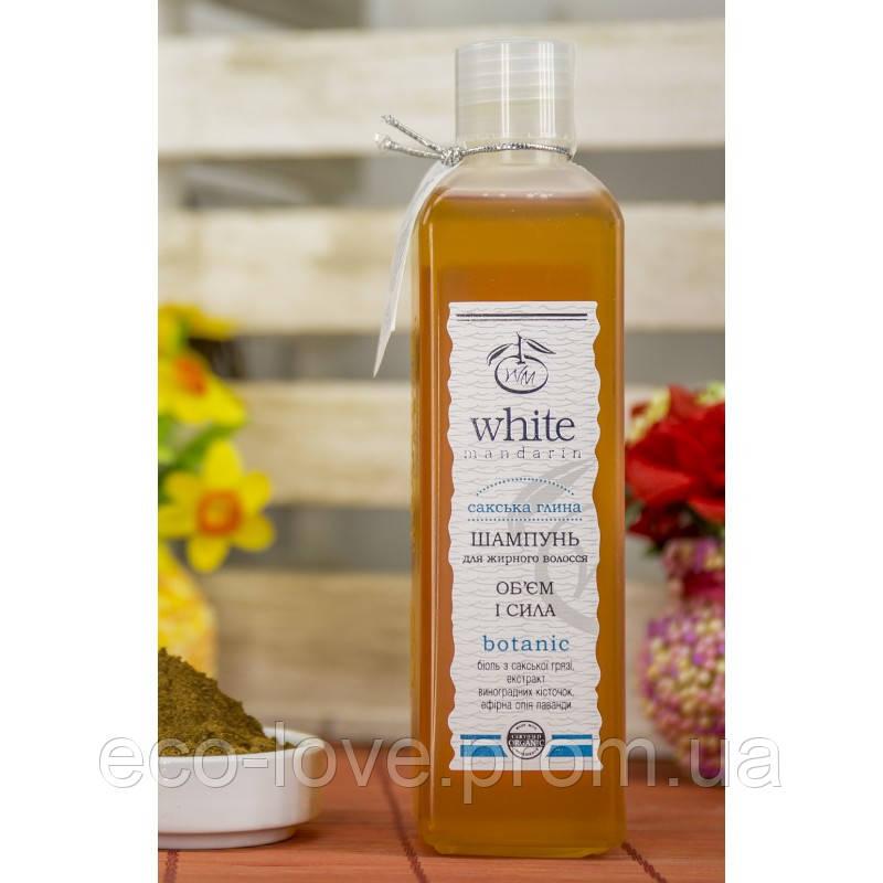 "Шампунь Сакська глина ""White Mandarin"" для жирного волосся."