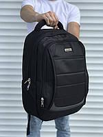 Спортивный рюкзак для школы и спорта