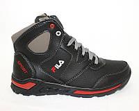 Имние мужские ботинки