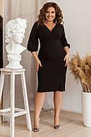 Комфортное приталенное платье, верх на запах, №107, чёрное.
