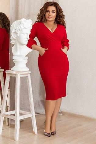 Комфортное приталенное платье, верх на запах, №107, красное., фото 2