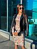 Стильное платье с принтом, ткань:тепленький трикотаж. Размер: С(42-44)М(44-46). Цвет:бежевый. (1213), фото 3
