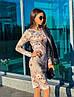 Стильное платье с принтом, ткань:тепленький трикотаж. Размер: С(42-44)М(44-46). Цвет:бежевый. (1213), фото 6