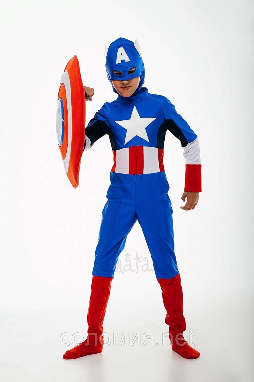 Детский карнавальный костюм для мальчика Капитан Америка 122-128р