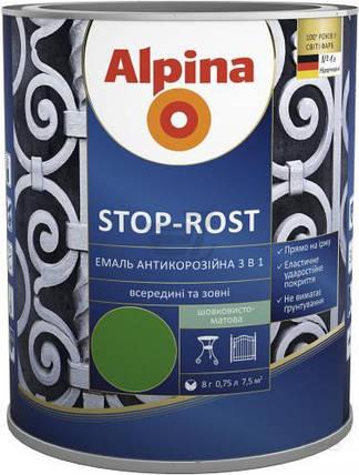 Эмаль антикоррозийная Alpina stop-rost 3в1 ш/м белая ral 9003 2,5л., фото 2