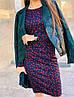 Стильное платье, ткань: трикотаж модал. Размер: С(42-44)М(44-46). Разные цвета. (1214), фото 6