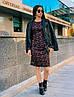 Стильное платье, ткань: трикотаж модал. Размер: С(42-44)М(44-46). Разные цвета. (1214), фото 8