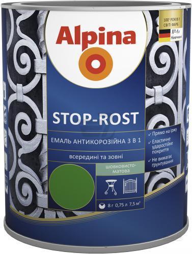 Эмаль антикор. Alpina stop-rost 3в1 ш/м зеленая ral 6002 0,75л.