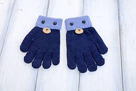 Детские вязаные перчатки D115-2 Синие