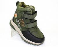 Зимние подростковые ботинки на меху