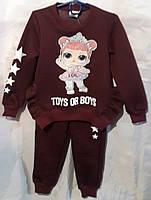 Детский спортивный костюм на флисе оптом 98-104-110-116