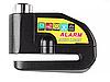 Вело/мото протиугінний замок на диск +сигналізація 110db +батарейки