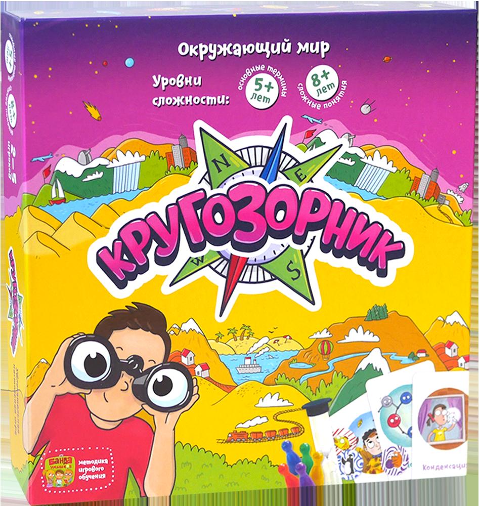 Настольная игра Банда Умников Кругозорник (большой) (УМ158)
