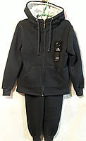 Детский спортивный костюм на флисе оптом 122-128-134-140-146