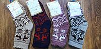 """Дитячі махрові шкарпетки""""Calze vita""""Туреччина, фото 1"""