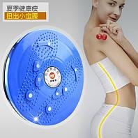 Диск здоровья магнитный Waist Twisting Disc, вращающийся