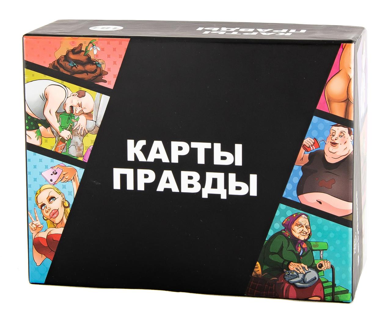 Настольная игра iPartyGames Карты Правды