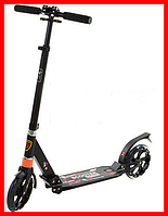 Самокат Scooter Urban Sport 1171