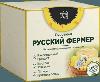 Сыроварня Русский фермер - приготовление сыра в домашних условиях
