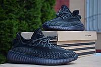 Женские кроссовки Adidas Yeezy Boost 350, текстиль технология Primeknit, черные.