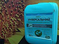 Биоудобрение для листовой подкормки Озимый зерновых в фазах развития ПМК-У Универсальный. Норма 1-1.5л/га.