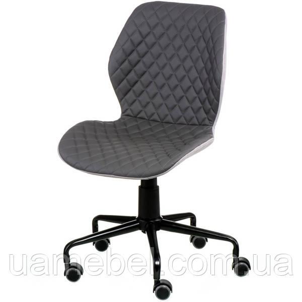 Офисное кресло Ray grey E5944