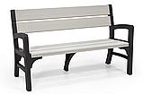 Набор садовой мебели Montero 3 Seater Bench из искусственного ротанга ( Allibert by Keter ), фото 7