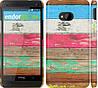 "Чехол на HTC One M7 Цветное дерево ""2712c-36"""