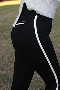 Лосины Турецкий трикотаж белые/черные вставки