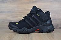 Мужские зимние кроссовки Adidas Terrex 465 черные/серые петли/мех
