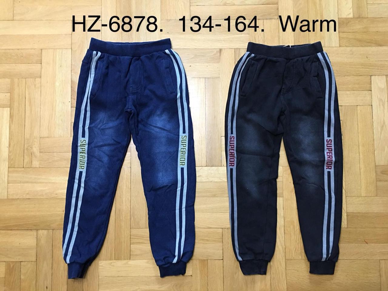 Штаны для мальчиков утепленные оптом,спортивные Active Sport, 95% хлопок, размеры 134-64. арт. HZ-6878