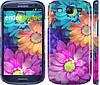 """Чехол на Samsung Galaxy S3 Duos I9300i разноцветные цветы 1 """"2271c-50"""""""