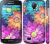 """Чехол на Samsung Galaxy S4 mini разноцветные цветы 1 """"2271c-32"""""""