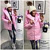 Куртка объемная женская зимняя Зефирка 0004