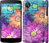 """Чехол на LG Nexus 5 разноцветные цветы 1 """"2271c-57"""""""