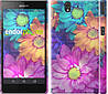 "Чехол на Sony Xperia Z C6602 разноцветные цветы 1 ""2271c-40"""
