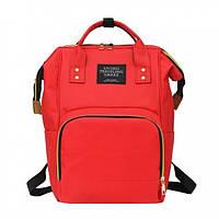 Красный Рюкзак для мам Living Traveling Share, сумка-органайзер с термокарманими